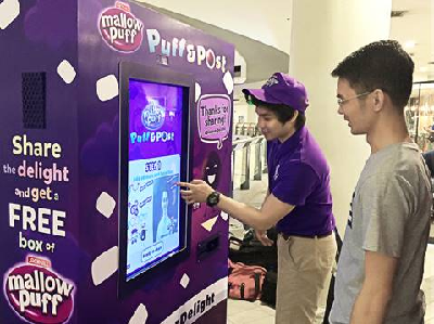 Get a box of Mallow Puff for free by trying out the Puff and Post vendo machine available in malls around the metro this March.